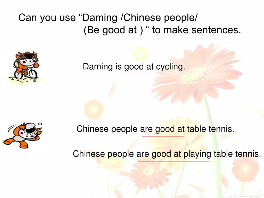 """Can you use """"Daming /Chinese people/"""
