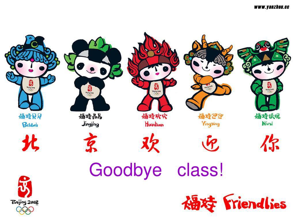Goodbye   class!