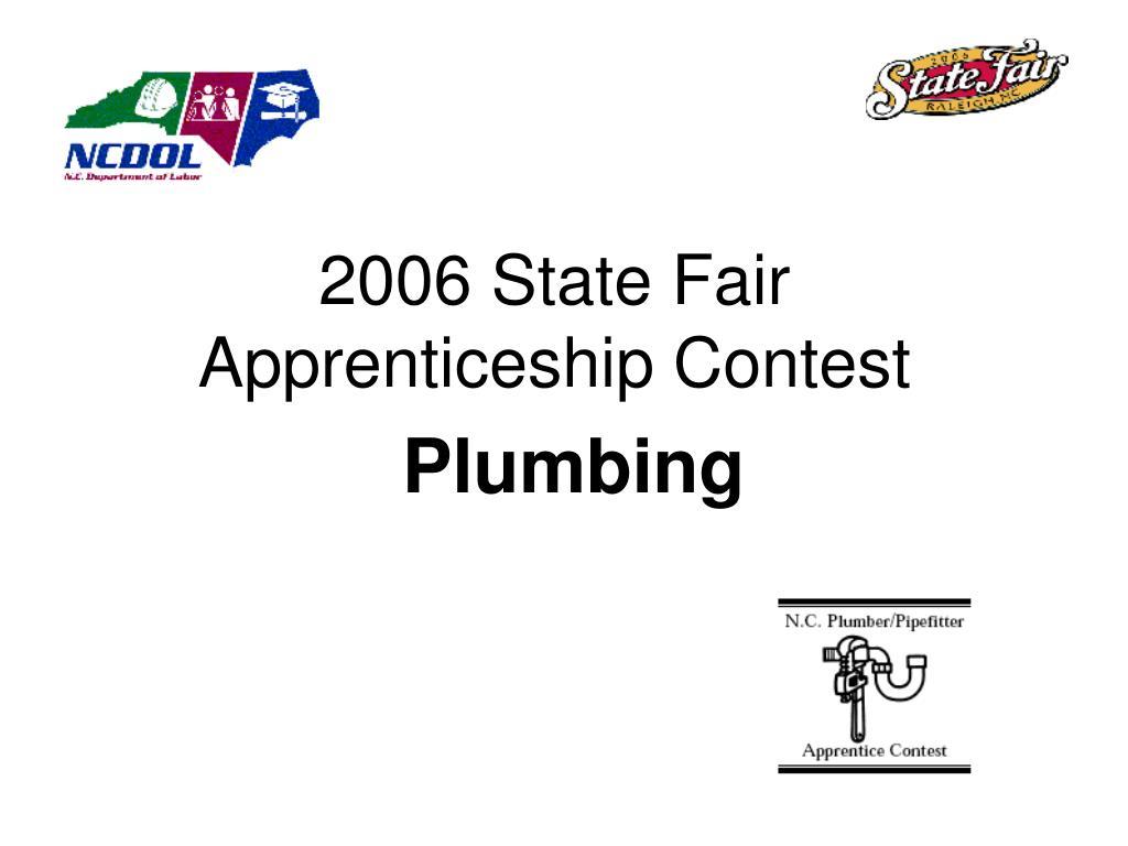 2006 State Fair