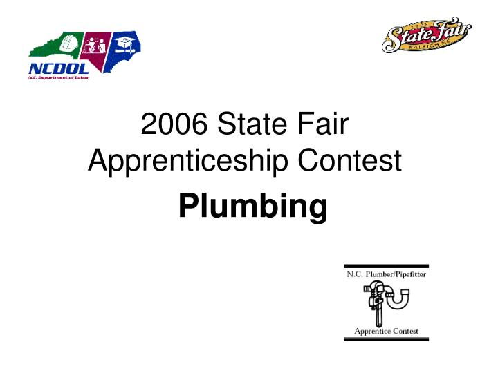 2006 state fair apprenticeship contest
