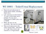 wi 10001 toilet urinal replacement