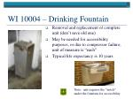 wi 10004 drinking fountain