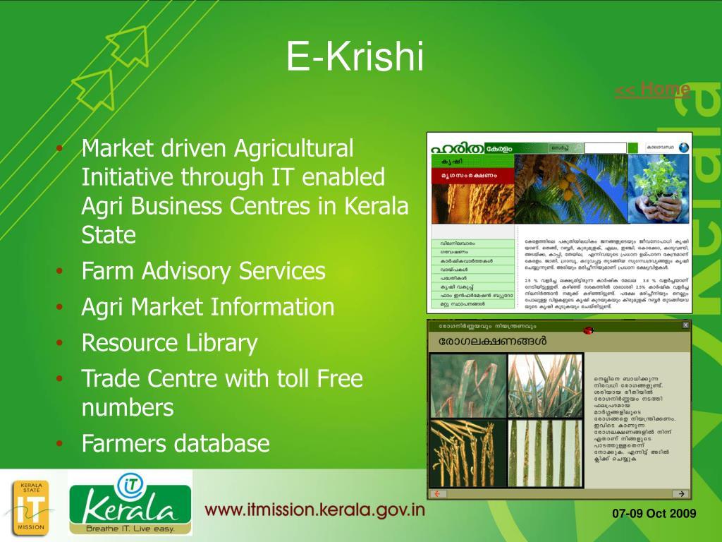 E-Krishi