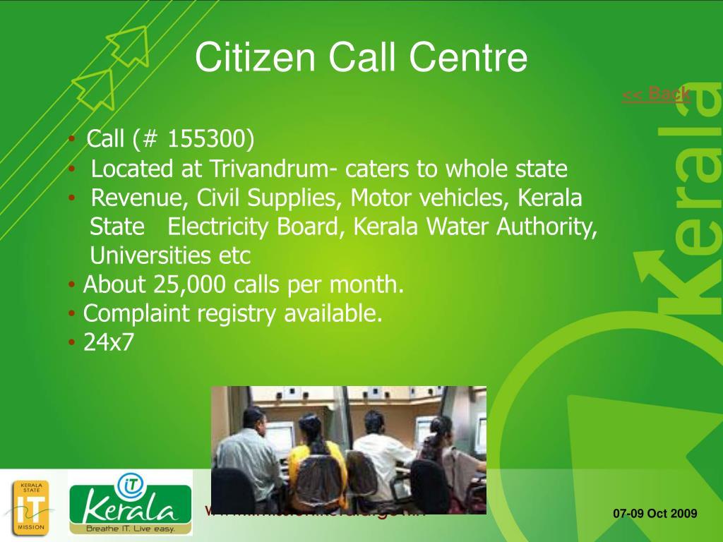 Citizen Call Centre