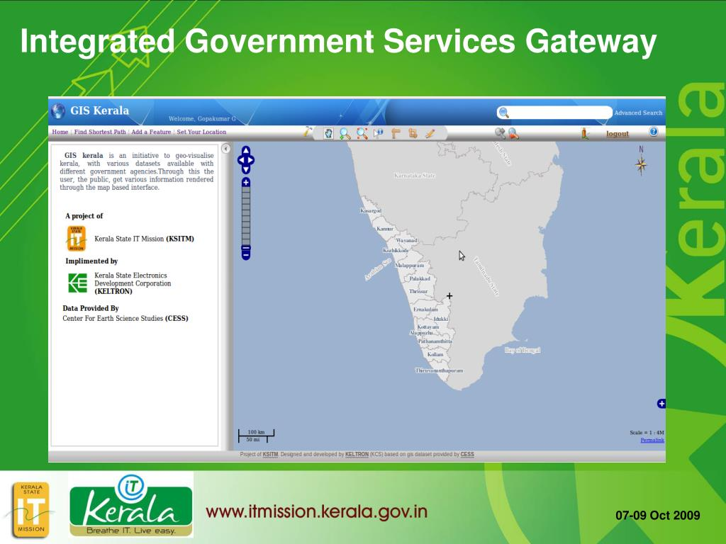 Integrated Government Services Gateway