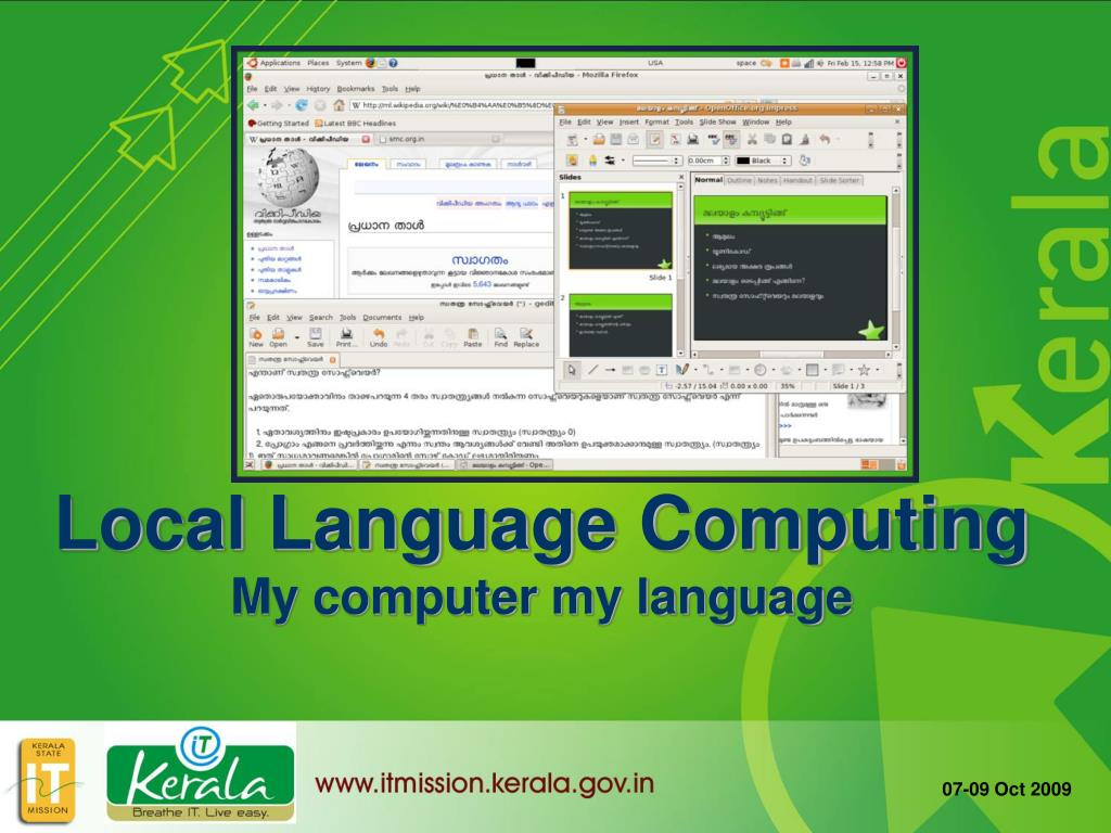Local Language Computing
