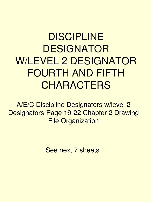 DISCIPLINE DESIGNATOR