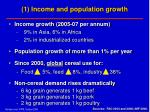1 income and population growth