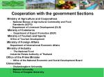 cooperation with the government sections