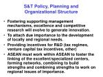 s t policy planning and organizational structure20