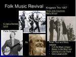folk music revival11