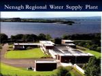 nenagh regional water supply plant