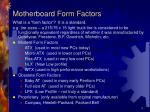 motherboard form factors