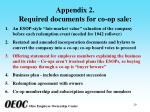 appendix 2 required documents for co op sale