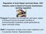 regulation of auto repair and auto body 1991