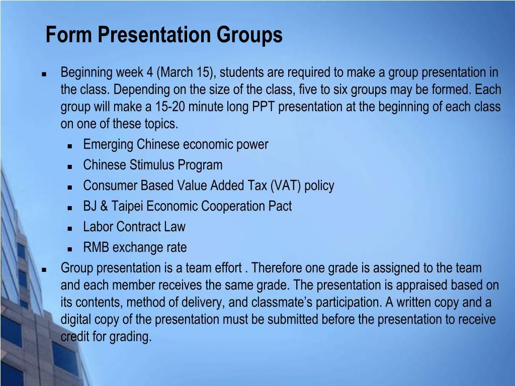 Form Presentation Groups