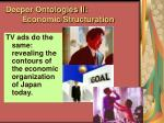 deeper ontologies ii economic structuration78
