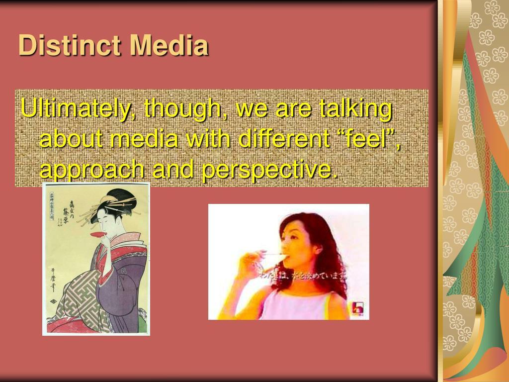 Distinct Media