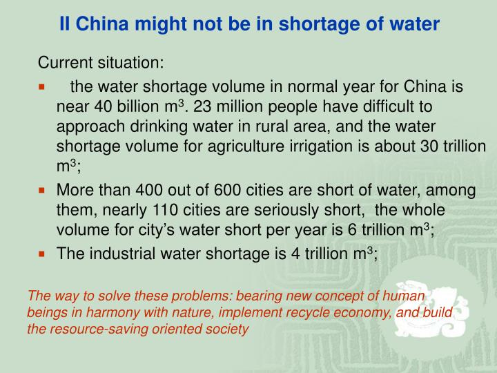 Ii china might not be in shortage of water