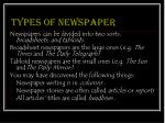 types of newspaper