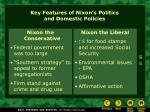 key features of nixon s politics and domestic policies