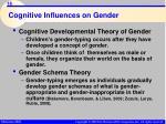 cognitive influences on gender