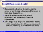 social influences on gender