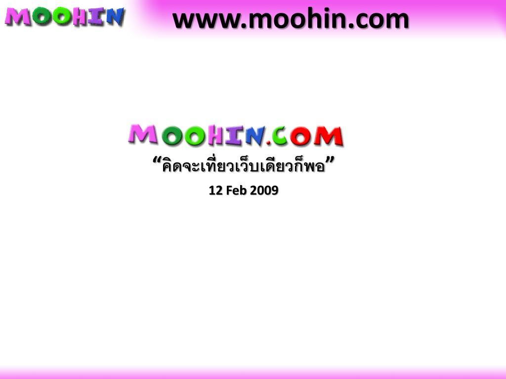 www.moohin.com