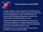 key provisions of the mou