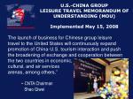 u s china group leisure travel memorandum of understanding mou implemented may 15 2008