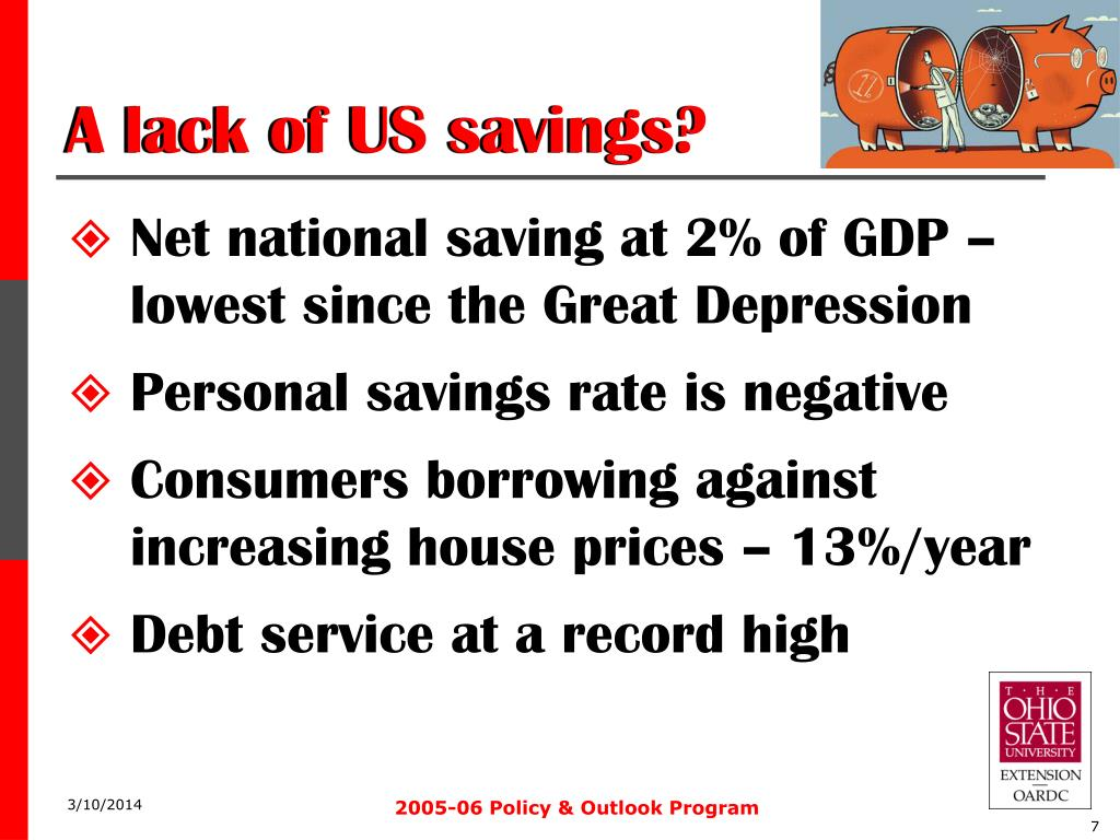 A lack of US savings?