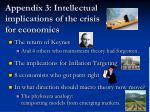 appendix 3 intellectual implications of the crisis for economics