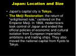 japan location and size3
