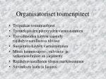 organisatoriset toimenpiteet