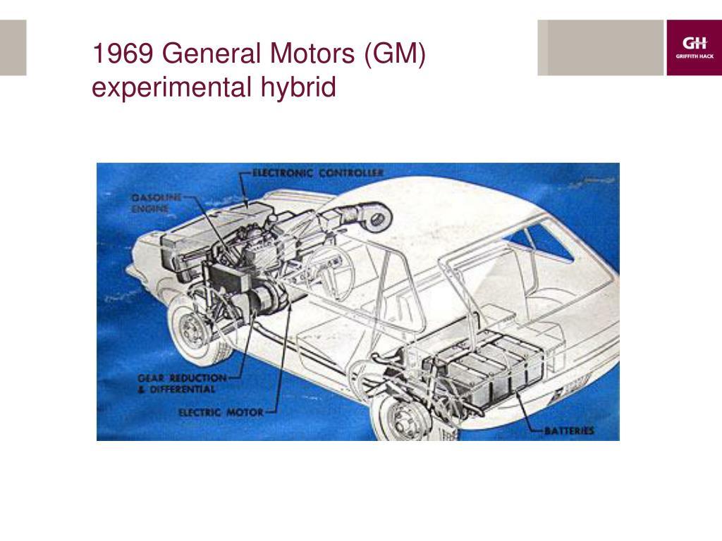 1969 General Motors (GM) experimental hybrid