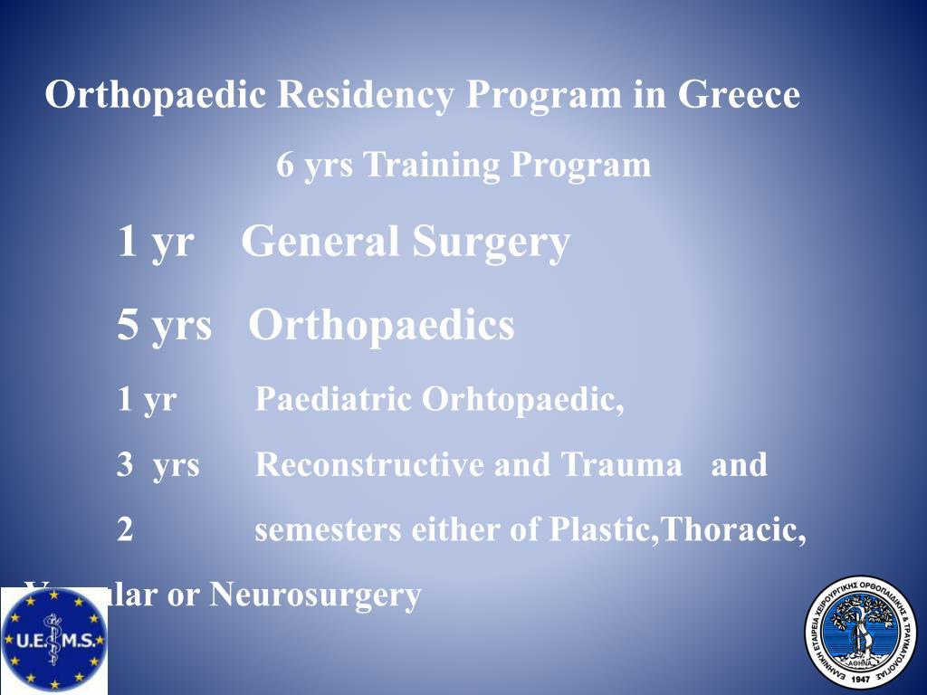 Orthopaedic Residency Program in Greece