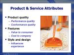 product service attributes