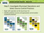 step 5 investigate municipal operations and select source control practices
