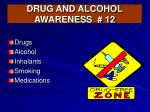 drug and alcohol awareness 12