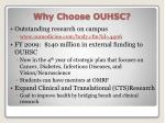why choose ouhsc
