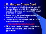 j p morgan chase card