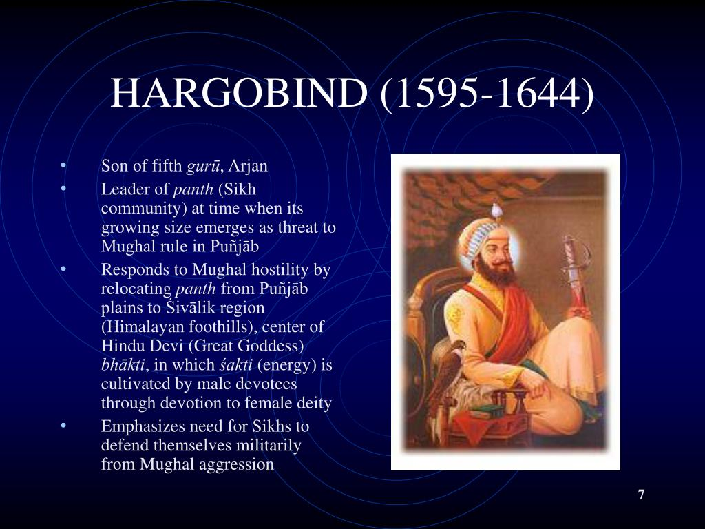 HARGOBIND (1595-1644)