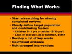 finding what works