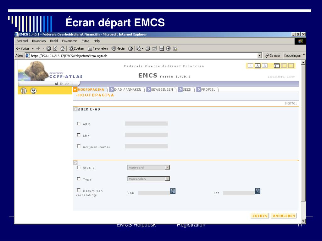 Écran départ EMCS
