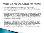 news style in abbreviations