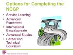 options for completing the ncgp