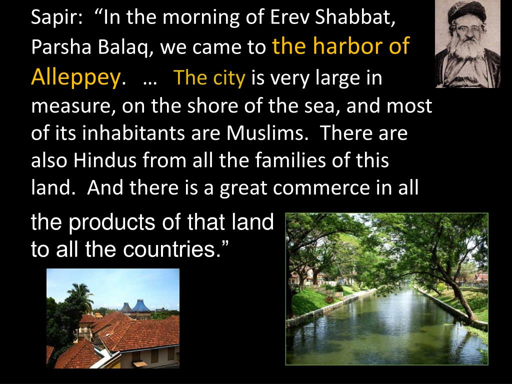 "Sapir:  ""In the morning of Erev Shabbat, Parsha Balaq, we came to"