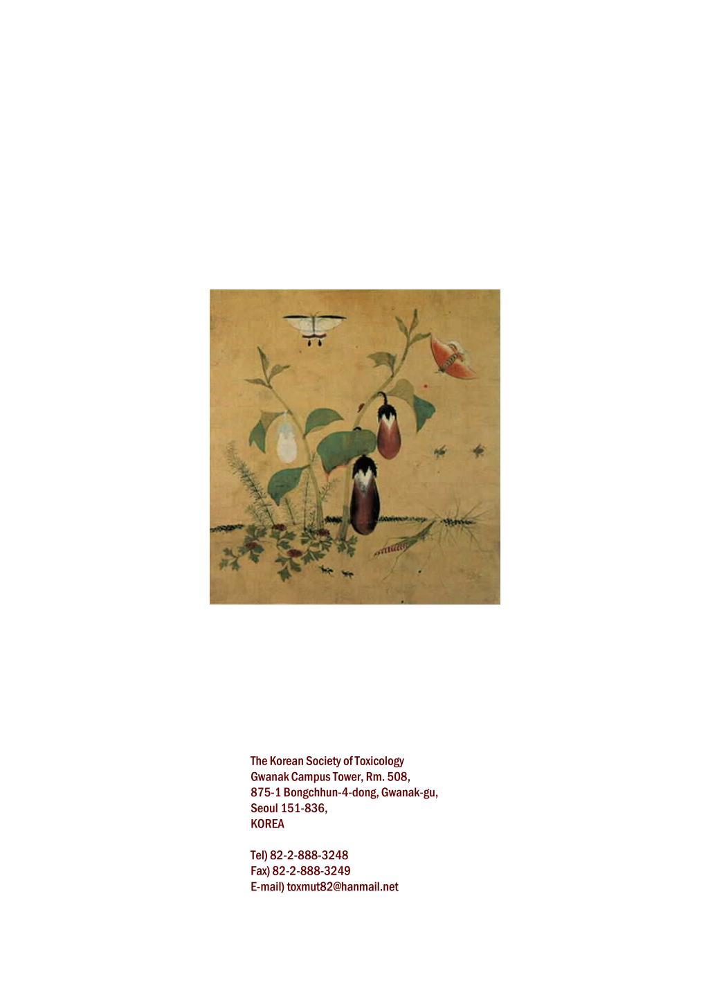 The Korean Society of Toxicology