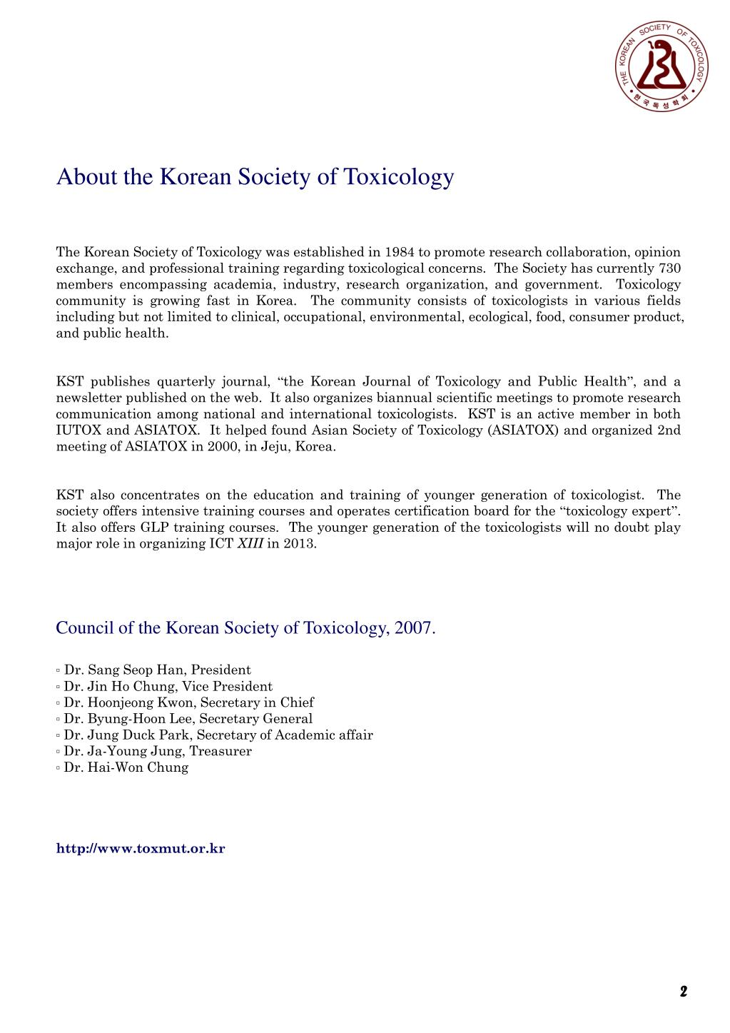 About the Korean Society of Toxicology