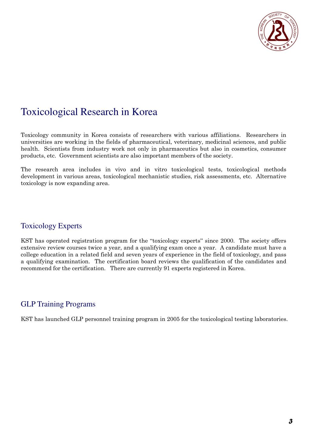 Toxicological Research in Korea